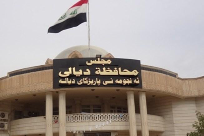 مجلس ديالى:مليشيات حزبية تسيطر على عقارات الدولة في المحافظة