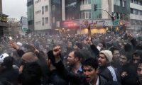 صفعة 15 ديسمبر2018 للنظام الايراني