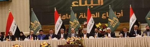 اخبارالشارع العراقي 2018_تحالف البناء:نحن الكتلة