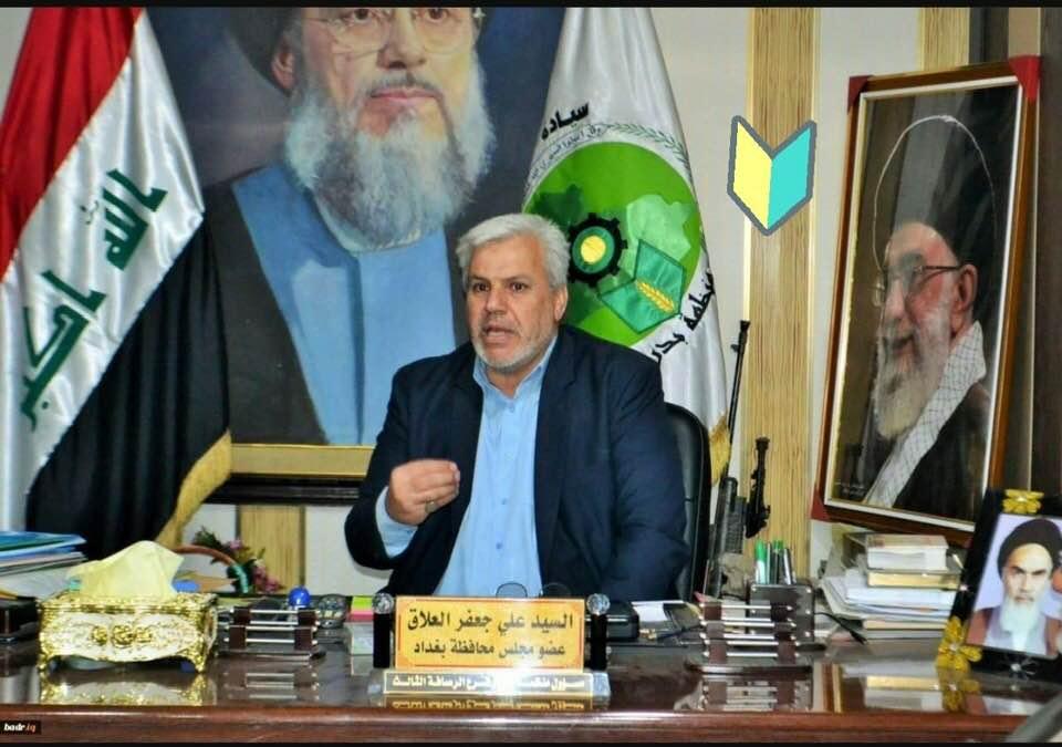 بالصورة ..التبعية الإيرانية