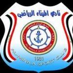 السبت المقبل.. انطلاق انتخابات نادي الميناء لكرة القدم