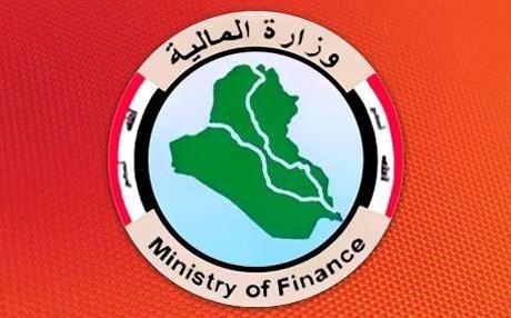 """المالية تُبشر العراقيين بموازنة 2019 """" أم الخير""""!"""