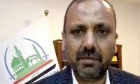 مصدر:استجواب القيادي في حزب الدعوة محافظ النجف لفساده