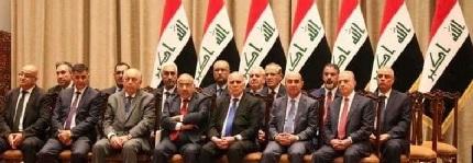 اخبارالشارع العراقي 2018_حزب الحكمة:وزراء متهمون