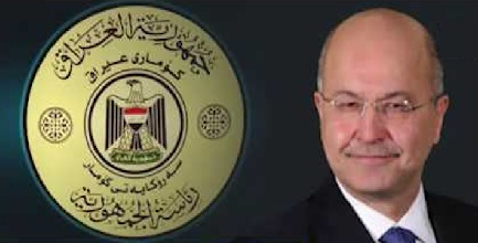 """صالح يؤكد على حماية """"القرار الوطني"""""""