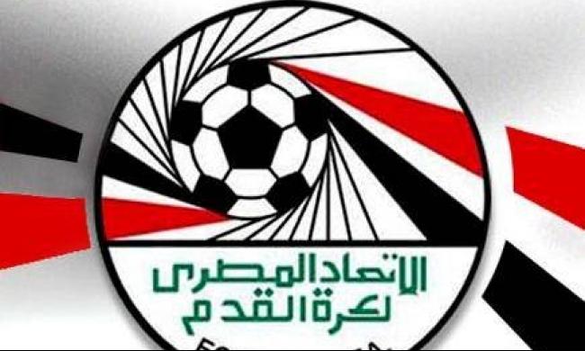 الاتحاد المصري لكرة القدم يرفض الترشح لاستضافة نهائيات بطولة كأس الأمم الأفريقية 2019