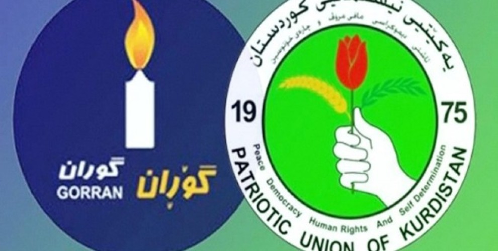 بالأسماء ..الترشيح لمناصب حكومة كردستان المقبلة