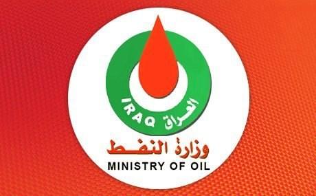وزارة النفط:ستة مليارات ومائة وتسعة وسبعون مليونا وستمائة وثلاثة وثمانونألفدولار ايرادات النفط لشهر تشرين الثاني