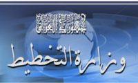 غداً.. التوقيع على ثلاث اتفاقيات بين العراق والاتحاد الاوربي