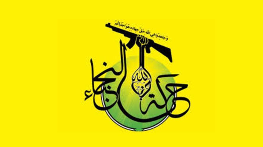صحيفة إسرائيلية:حزب الله اللبناني يدفع مليشيا عراقية للدخول إلى الأراضي المحتلة