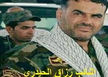 """بدر: """" والعباس أبو فاضل"""" ليس لدينا شرطي في حكومة عبد المهدي!"""