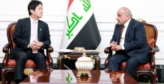 عبد المهدي يدعو اليابان لإنشاء صندوق مشترك لتمويل المشاريع مقابل النفط