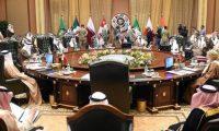 اليوم..إنطلاق القمة الخليجية 39