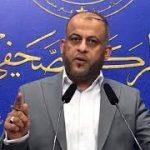 الطاقة النيابية:تهريب النفط العراقي بقيادة مسؤولين كبار في الحكومة