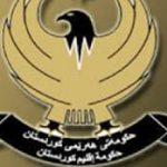 حكومة كردستان تكلف وزارة ماليتها بمتابعة حصة الإقليم من موازنة 2019