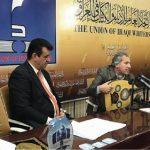 اتحاد الأدباء العراقي يحتفي بالفنان جعفر الخفاف