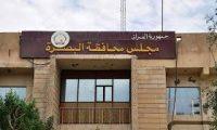 مجلس البصرة:موازنة 2019 غبنت حق المحافظة