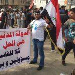 العراقيون يصوّتون للمدنية