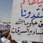 بطاقة تعزية بموت العراق
