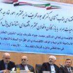 """ظريف:صادرات إيران للعراق من البصل إلى """"العروس""""!"""