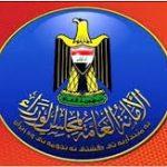 """مسؤول حكومي:بغداد """"تثق"""" بوعود قطر"""