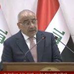 عبد المهدي:حل الحشد بأمر عراقي