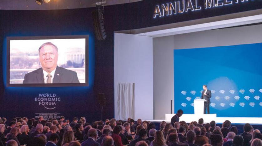 بومبيو:نسعى لتشكيل تحالف دولي ضد إيران
