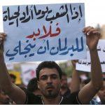 90 يوما والحكومة والبرلمان بلا إنجاز..؟