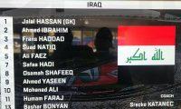 تعرف على تشكيلة المنتخب العراقي لمواجهة فيتنام