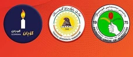 """مصدر:مناصب حكومة كردستان الجديدة وزعت بـ""""التراضي"""""""