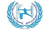 مفوضية حقوق الإنسان(قلقة)من الاوضاع في البصرة