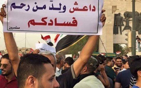 أغرب مواقف الحُكّام العراقيين