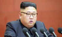 أوتاوا استضافت محادثات غير معلنة مع بيونغ يانغ لنزع السلاح النووي