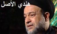 بالوثيقة..مجلس صلاح الدين يرفع دعوى قضائية ضد رئيس الوقف الشيعي