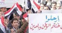 العراق… الفرهود الاكبر!