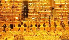 المجلس العالمي للذهب:اكثر من 96 طنا احتياطي العراق من الذهب