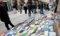 المشهد الثقافي العراقي.. تفوّق الأدب وتراجع الفنون