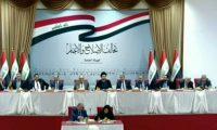 مصدر:مساء اليوم اجتماع لقادة تحالف الإصلاح