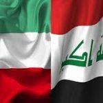 صحيفة:الكويت تسعى لإقامة منطقة تجارة حرة مع العراق لغرض إيقاف العمل بمنياء الفاو الكبير