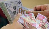 استقرار سعر صرف الدولار أمام الدينار العراقي
