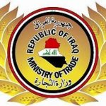 وزارة التجارة :إعفاء الرسوم عن البضائع الأردنية أزدهارا للعراق