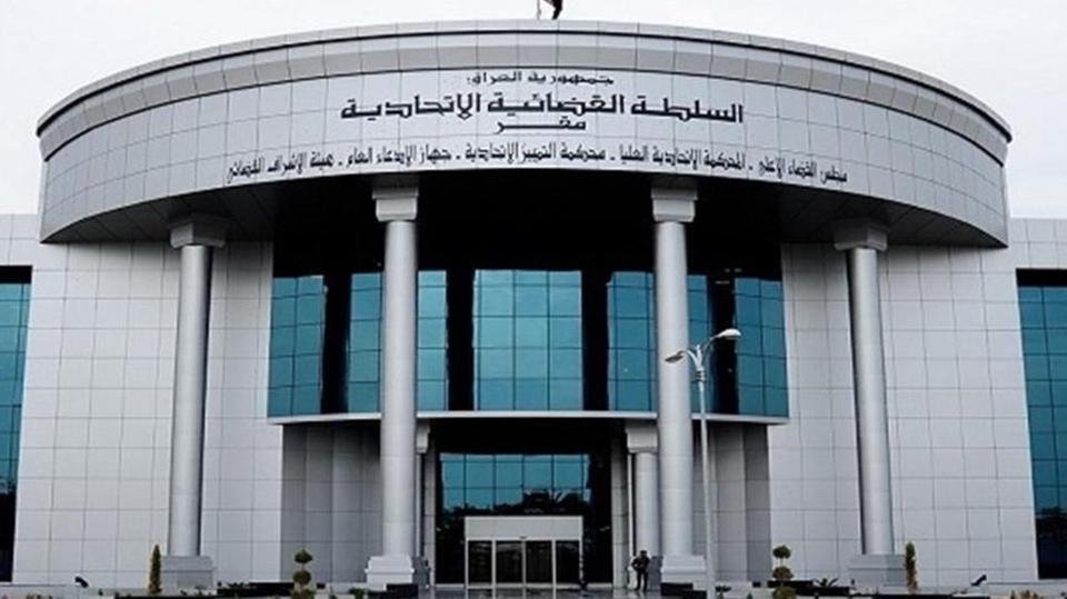 المحكمة الاتحادية:عدم جواز تقييد حريّة التنقل والسفر داخل البلاد وخارجها