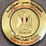 الخارجية المصرية:الفيزا إلى كردستان ليس لها علاقة بالعراق!