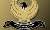"""حكومة حزب بارزاني تستغل """"ضعف"""" عبد المهدي وتوزع قطع أراضي للبيشمركة خارج حدودها"""