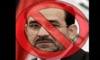 المالكي رئيس (الدولة العميقة) خط أحمر إيراني