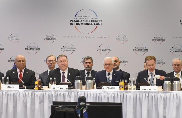 مؤتمر وارشو يضع النقاط على الحروف