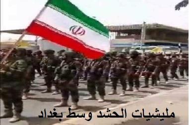 الحشد الشعبي: الإمام المهدي أوصى خامئني بتشكيل الحشد الشعبي!!