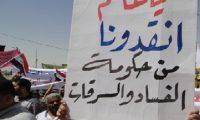 من الواجب وضع النظام العراقي تحت الوصاية الدولية