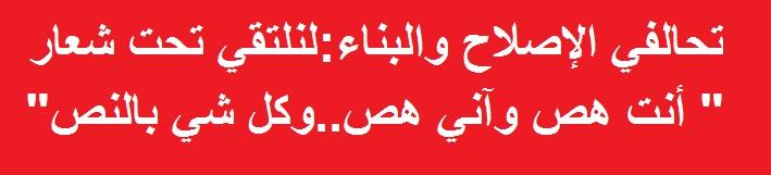 """خماط:خلافات وقطيعة بين الأحزاب الشيعية حول """"حصص المناصب"""""""