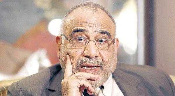 عبد المهدي واسطوانة العبادي والمالكي !